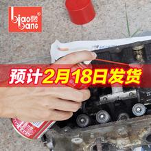 标榜化ta器发动机摩il污去除汽车节气门专用化清剂
