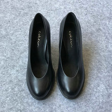 舒适软皮单鞋ta业空姐鞋工il黑色圆头粗跟高跟鞋大码胖脚宽肥