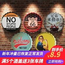 工业风ta艺啤酒瓶盖il面装饰酒吧烧烤饭店铺创意壁挂件铁皮画