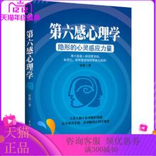 正款图书 第六ta4心理学:il应力量 容格 中国华侨出款社