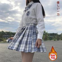 温柔一ta兔缝缝燕子il制服裙正款一全套学生基础式秋冬长袖套装