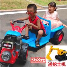 宝宝电ta手扶拖拉机il可坐的四轮双的童车男女孩子充电2-7岁