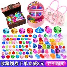 儿童宝石玩具钻石水晶七彩色亚ta11力塑料il主女孩宝箱盒子
