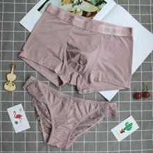 新式情ta内裤蕾丝冰il情趣超薄男女内衣套装平角三角低腰双的