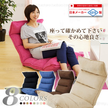 日式懒ta榻榻米暖桌pa闲沙发折叠创意地台飘窗午休和室躺椅