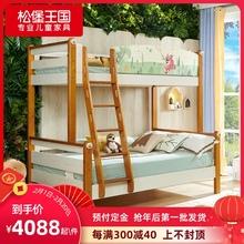 松堡王ta 现代简约pa木高低床子母床双的床上下铺双层床DC999