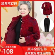 老年的ta装女棉衣短pa棉袄加厚老年妈妈外套老的过年衣服棉服