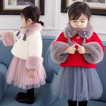 童装冬ta02020pa新年服民族风仿皮草宝宝套装公主裙加厚唐装