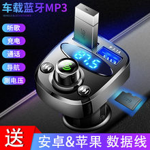 车载充ta器转换插头pamp3收音机车内点烟器U盘听歌接收器车栽