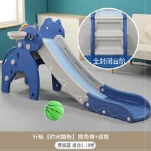 七岁室ta。大号滑板pa宝商场稳固玩具二年