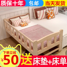 宝宝实ta床带护栏男de床公主单的床宝宝婴儿边床加宽拼接大床