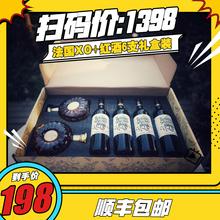 法国工ta红酒赤霞珠ng顺干红葡萄酒年货礼盒送礼6支整箱装