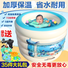 加厚保ta婴儿游泳池jd气洗澡池新生幼儿(小)孩宝宝池圆形游泳桶