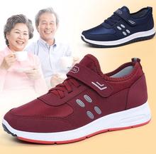 春季女ta男鞋健步鞋jd的鞋防滑耐磨软底单鞋旅游鞋登山运动鞋