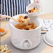 家用(小)ta生电炖纯锅jd煲仔锅特大顿锅全自动补品高汤容量寝室