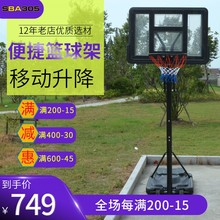 [tange]儿童篮球架可升降户外标准