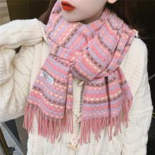 韩款秋ta韩国新式彩ge式仿羊绒围巾格子两用保暖学生围脖