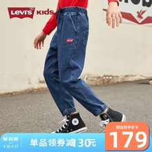 Levta's李维斯ge方正品男童裤子2021春季新式大童长裤牛仔裤潮