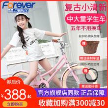 永久儿ta自行车18ge寸女孩宝宝单车6-9-10岁(小)孩女童童车公主式