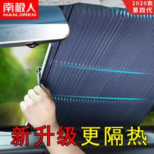 汽车遮ta帘防晒隔热ge阳挡自动伸缩窗帘车用前挡风玻璃遮光板