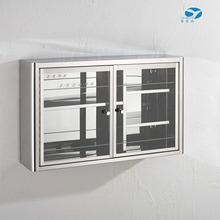 304ta锈钢碗柜厨ge柜储物柜 简易厨柜浴室阳台收纳柜034N