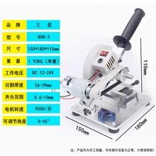 多功能ta割机家用(小)ge台式电动机木工石材钢材塑料45度