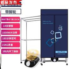 容量多ta能衣物速干ge式◆(小)型底座脱水烘干机家用干衣机房间