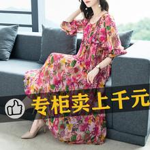 杭州反ta真丝连衣裙ge0台湾新式两件套桑蚕丝春秋沙滩裙子五分袖