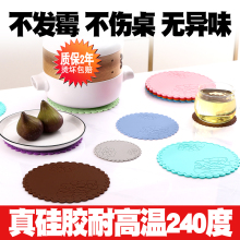 茶杯垫ta胶隔热垫餐ge垫子碗垫菜垫餐盘垫家用锅垫防烫垫