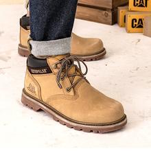 [tange]CAT男鞋卡特中帮圆头耐