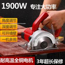 德国(小)ta切割机家用ng多功能手提瓷砖石材金属开槽云石机