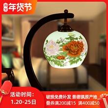 景德镇ta式现代创意is室床头薄胎瓷灯陶瓷灯仿古台灯具特价