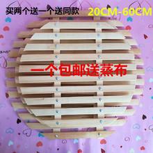 电蒸锅竹篦子加厚加固ta7屉垫蒸盘is蒸笼竹篦子竹蒸架防水垫