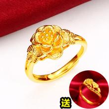 玫瑰花ta18k女式is活口可调节指环999硬足金送心花戒