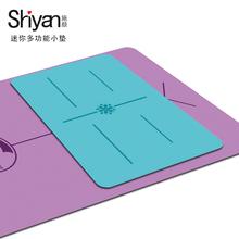 施颜迷ta垫 (小)肩垫itPU橡胶垫 宝宝用垫 舞蹈垫 可订制logo