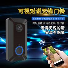 。智能taIFI可视ao铃 家用免打孔 手机远程视频监控高清红外夜