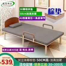 欧莱特ta棕垫加高5ao 单的床 老的床 可折叠 金属现代简约钢架床