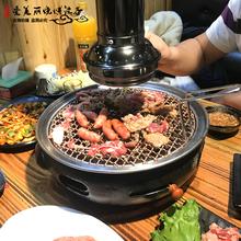 韩式炉ta用炭火烤肉ao形铸铁烧烤炉烤肉店上排烟烤肉锅