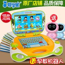 好学宝ta教机宝宝点ao机宝贝电脑平板婴幼宝宝0-3-6岁(小)天才