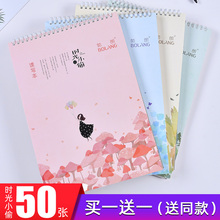 勃朗空ta素描本8Kao速写本16k素描纸宝宝(小)学生用画画本初学者彩铅本子美术画