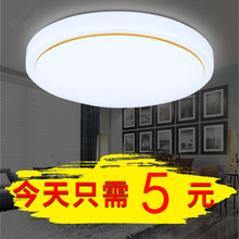 [tanya]LED走廊灯圆形吸顶灯现