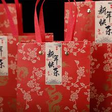 特厚礼品纸袋ta3国风新年ya酒年货包装复古暗红色高档手提袋