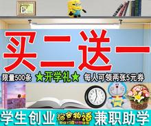 宿舍灯taUSB lao条 大学生寝室书桌床头 护眼 充电宝酷毙灯