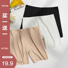 羊城故ta安全裤女防ao色打底裤夏季薄式无痕保险内裤冰丝短裤