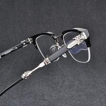 新式纯ta板材眼镜框ye字架 半框可配近视镜男平光镜潮的