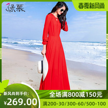 绿慕2ta21女新式ye脚踝雪纺连衣裙超长式大摆修身红色沙滩裙