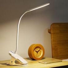 夹式LED台灯护眼充电式