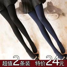 春秋式ta袜女春季春ti微厚黑色夏式薄式连体打底连裤长筒袜子