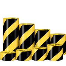 警示胶ta黄黑色地面hu蓝白警戒隔离斑马线黄胶带pvc地板胶带