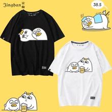 (小)刘鸭衣服ta怪t恤情侣hu个性潮流卡通图案可爱纯棉短袖T恤